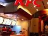 kfc-ekkamai-gateway-bangkok